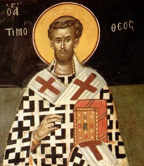 Sf Ap Timotei, ep Efesului 7