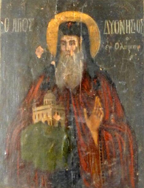 Sf Cuv Dionisie din Olimp, Grecia 3.1