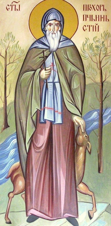 Sf. Cuv Prohor, staretul din pustia Vranski de pe raul Pşina, Bulgaria 1.1