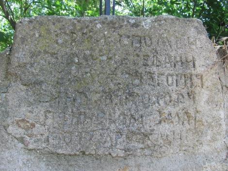 Sf. Cuv Prohor, staretul din pustia Vranski de pe raul Pşina, Bulgaria 8 pestera