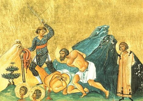 Sf Mc Candid, Evghenie, Valerian si Achila din Trapezunt 3.1