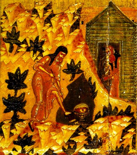 A doua aflare a capului Sf Prooroc Ioan Botezatorul 1