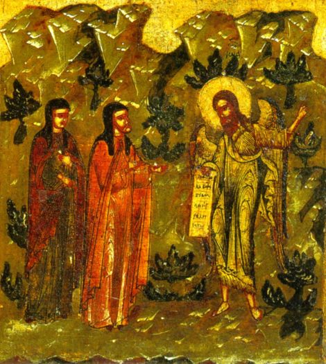 Intaia aflare a capului Sf Prooroc Ioan Botezatorul 3.1