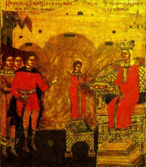 Intaia si a doua aflare a capului Sf Prooroc Ioan Botezatorul 11.1 Irodiada si Salomeea
