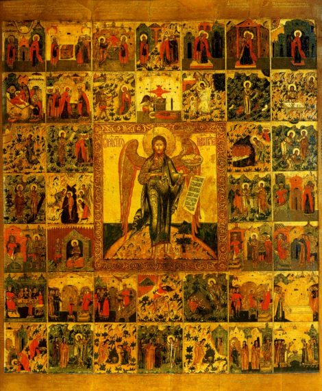 Intaia si a doua aflare a capului Sf Prooroc Ioan Botezatorul 18.1