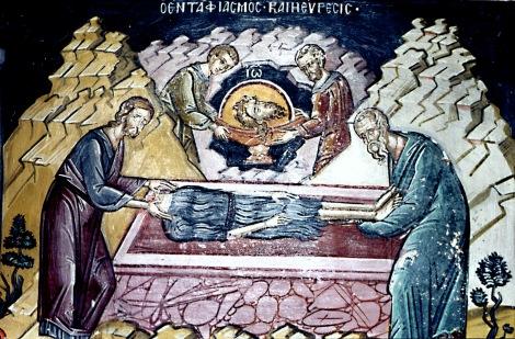 Intaia si a doua aflare a capului Sf Prooroc Ioan Botezatorul 2.1.1