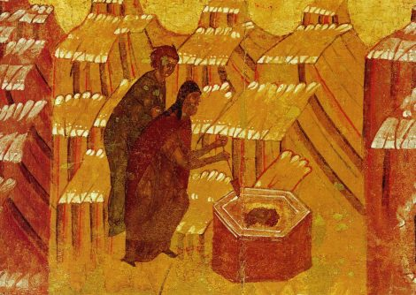 Intaia si a doua aflare a capului Sf Prooroc Ioan Botezatorul 2.1