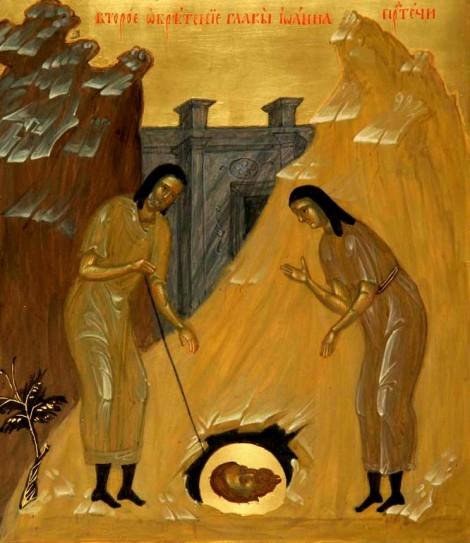 Intaia si a doua aflare a capului Sf Prooroc Ioan Botezatorul 20.1