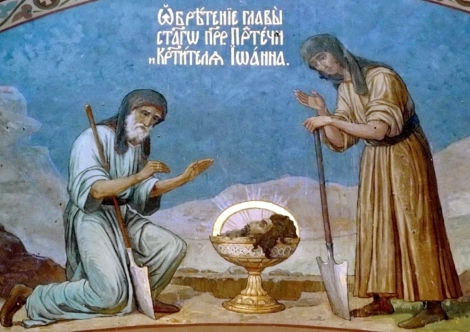 Intaia si a doua aflare a capului Sf Prooroc Ioan Botezatorul 3.1