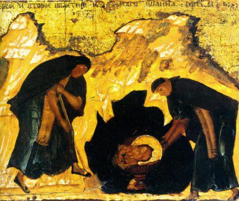 Intaia si a doua aflare a capului Sf Prooroc Ioan Botezatorul 5.1