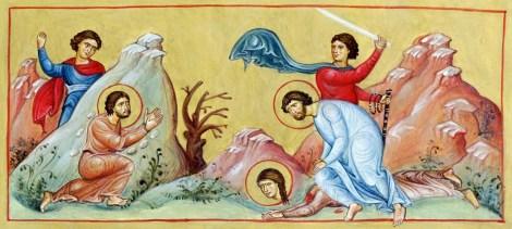Sf Ap Arhip, Filimon si Apfia, sotia sa 1.1