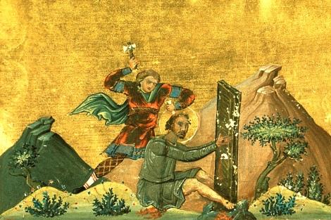 Sf Mc Iulian din Emesa, Siria (312) 1.1