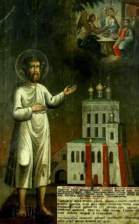 Sf Nicolae cel Nebun pentru Hristos din Pskov, Rusia (1576) 1.1