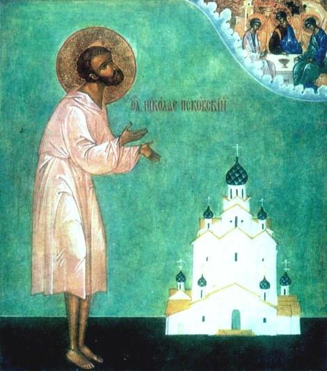 Sf Nicolae cel Nebun pentru Hristos din Pskov, Rusia (1576) 2.1
