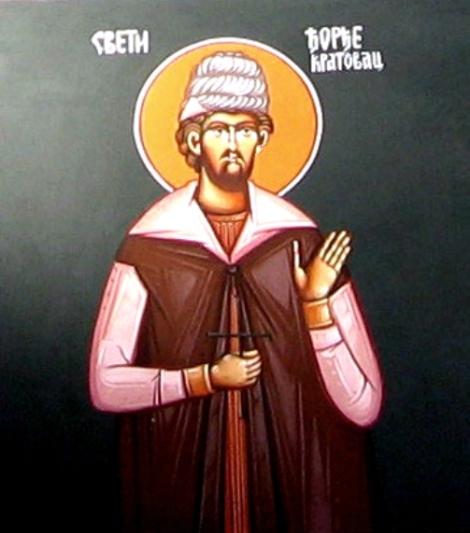 Sf Nou Mc Gheorghe aurarul din Kratovo, Serbia, care a patimit in Sofia, Bulgaria (1515) 12.1