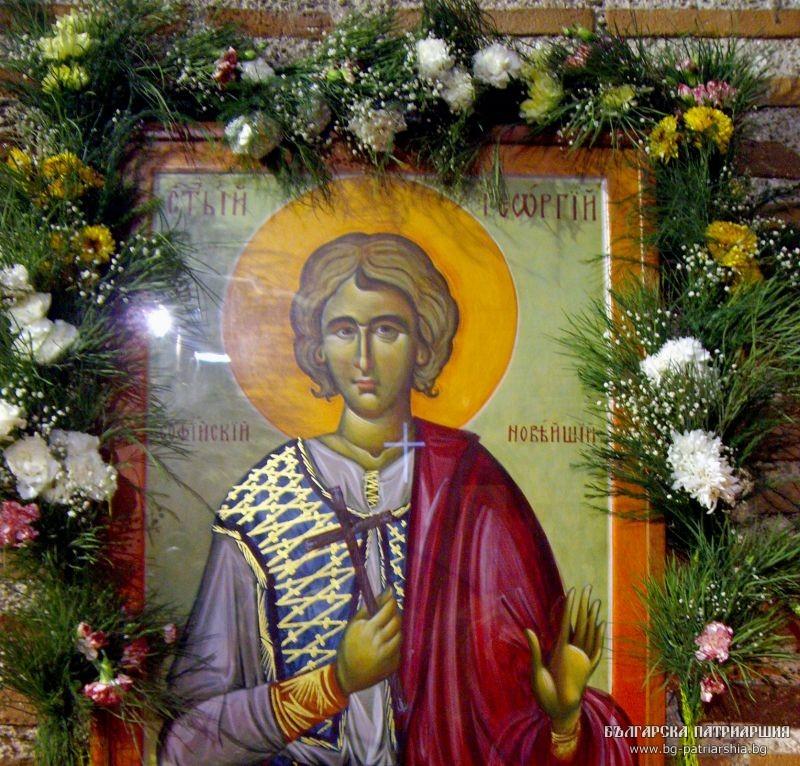 Αποτέλεσμα εικόνας για sfantul gheorghe din serbia