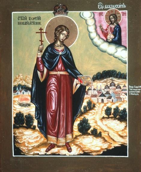Sf Nou Mc Gheorghe aurarul din Kratovo, Serbia, care a patimit in Sofia, Bulgaria (1515) 3.1