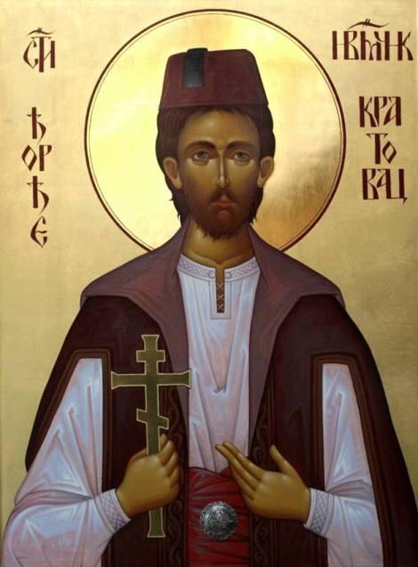 Sf Nou Mc Gheorghe aurarul din Kratovo, Serbia, care a patimit in Sofia, Bulgaria (1515) 4.1