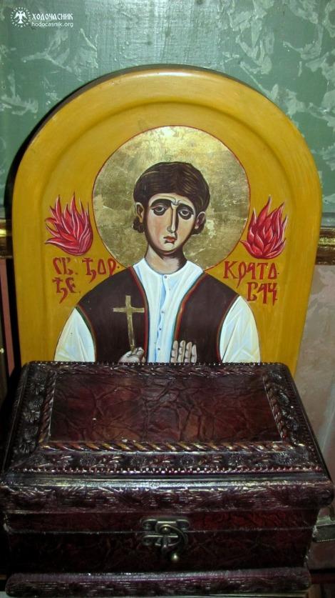 Sf Nou Mc Gheorghe aurarul din Kratovo, Serbia, care a patimit in Sofia, Bulgaria (1515) 8