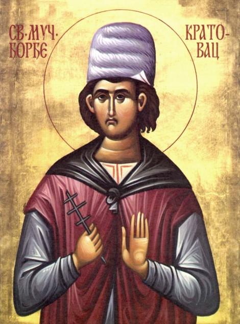 Sf Nou Mc Gheorghe aurarul din Kratovo, Serbia, care a patimit in Sofia, Bulgaria (1515) 9.1