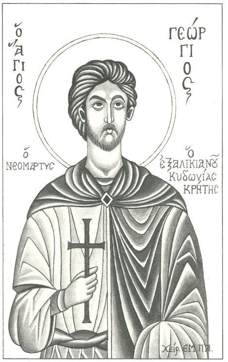 Sf Nou Mc Gheorghe din Alikianos, Creta, Grecia (1867) 2