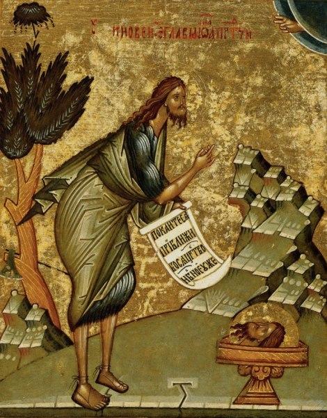 Sf Prooroc Ioan Botezatorul 2.1