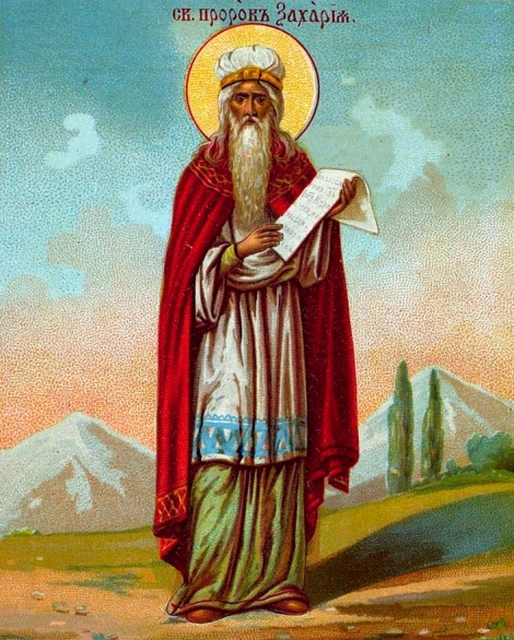 Sf Prooroc Zaharia, tatal Sf Ioan Botezatorul 1.1
