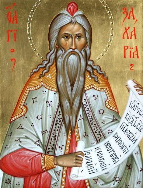 Sf Prooroc Zaharia, tatal Sf Ioan Botezatorul 3.1