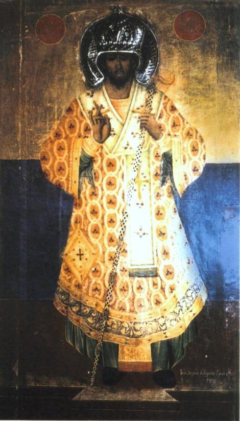 Sf Sf Mc Righin, ep de Scopelos, Grecia (362) 2