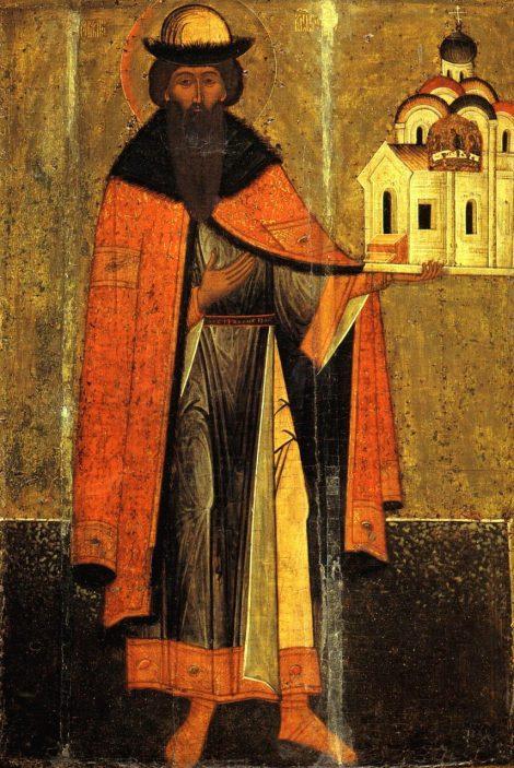 Sf Vsevolod - Gavriil, cneaz de Pskov, Rusia (1137) 1.1