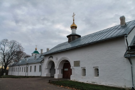 Man Snetogorsk, Pskov, Rusia 15