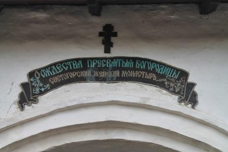 Man Snetogorsk, Pskov, Rusia 16