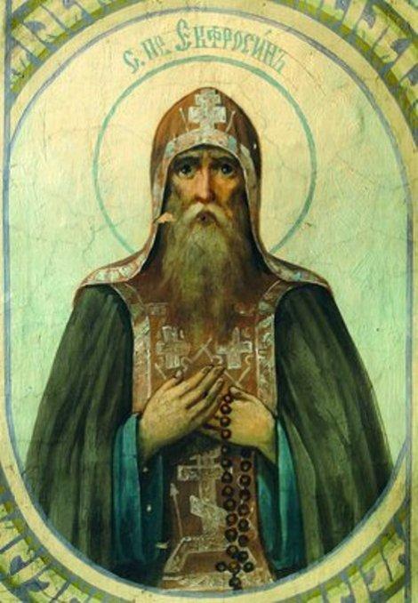 Sf Cuv Eufrosin din Pskov (1481) 1