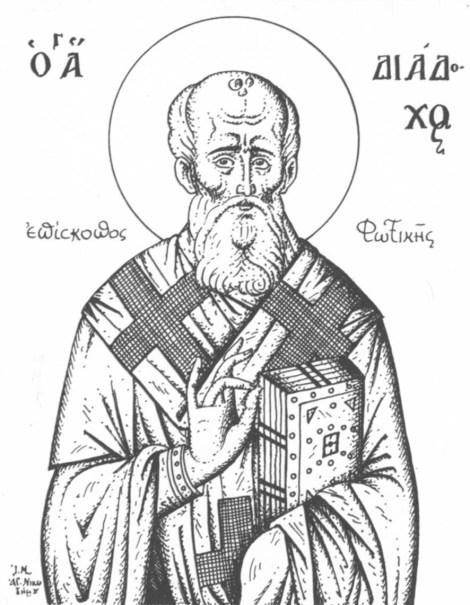 Sf Ier Diadoh, episcop al Foticeii, Epir, Grecia (sec V) 3.1