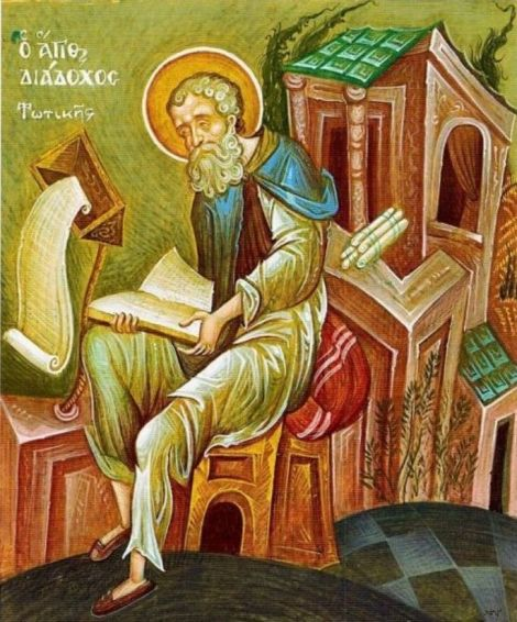 Sf Ier Diadoh, episcop al Foticeii, Epir, Grecia (sec V) 5.1