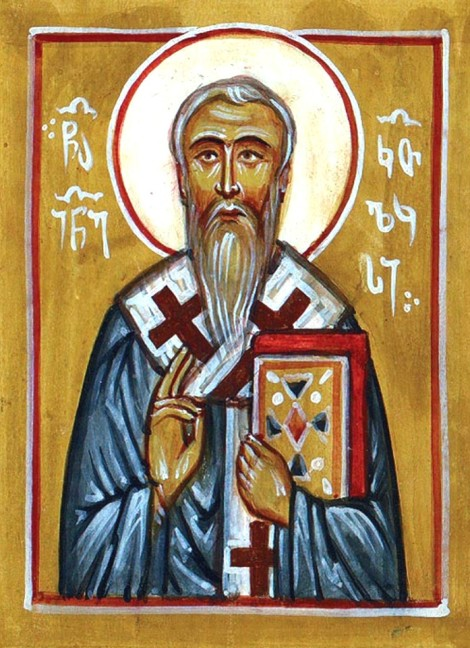 Sf Ier Ioan al IV-lea, patriarhul Georgiei (980-1001) 1.1