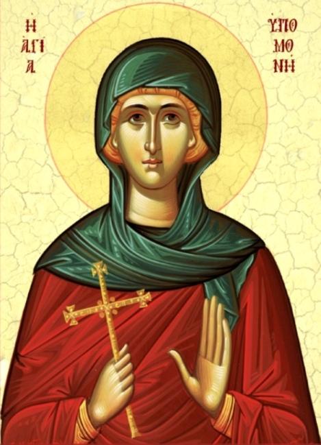 Sf imparateasa Ipomoni, Constantinopol, Bizant 1.1