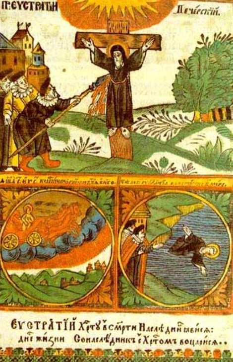 Sf Mc Evstatie de la Lavra Pesterilor din Kiev, Ucraina 8.1