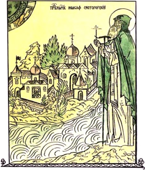 Sf Mc Ioasaf, staretul Man Snetogorsk, Pskov, Rusia (1299) 3