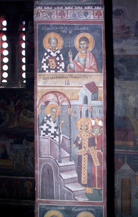 Sf Mc Papa din Licaonia (310) 3