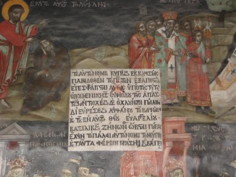 Biserica Sf Ioan din Lefkosia, Cipru 11