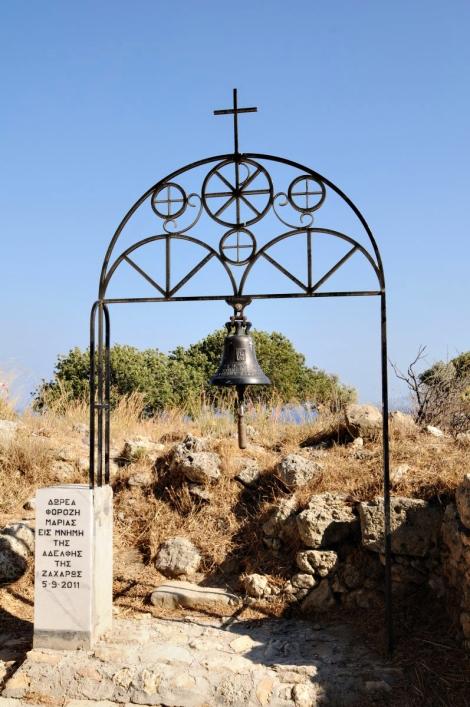 Insula Kos, Grecia 21