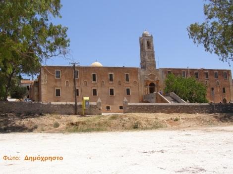 Man Sf Treime Tzagarolon, Insula Creta, Grecia 1