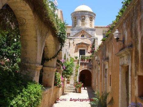 Man Sf Treime Tzagarolon, Insula Creta, Grecia 4