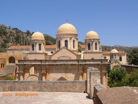 Man Sf Treime Tzagarolon, Insula Creta, Grecia 6