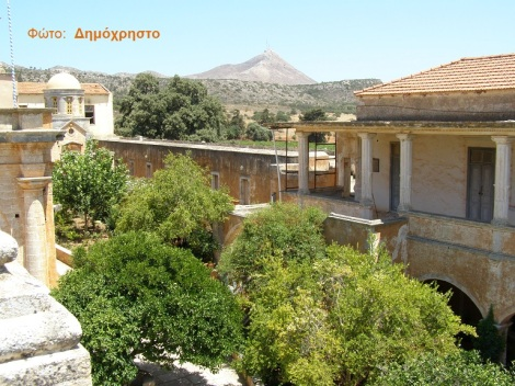 Man Sf Treime Tzagarolon, Insula Creta, Grecia 7