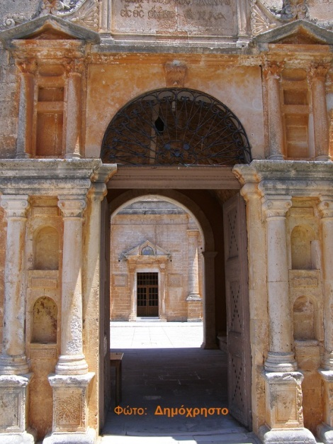 Man Sf Treime Tzagarolon, Insula Creta, Grecia 8