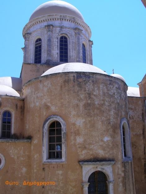 Man Sf Treime Tzagarolon, Insula Creta, Grecia 9