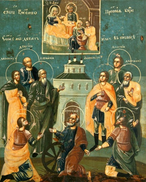 Sf 9 Mc Teognis, Ruf, Antipatru, Teostih, Artemas, Magnon, Teodot, Tavmasie, Filimon din Cizic 2.1