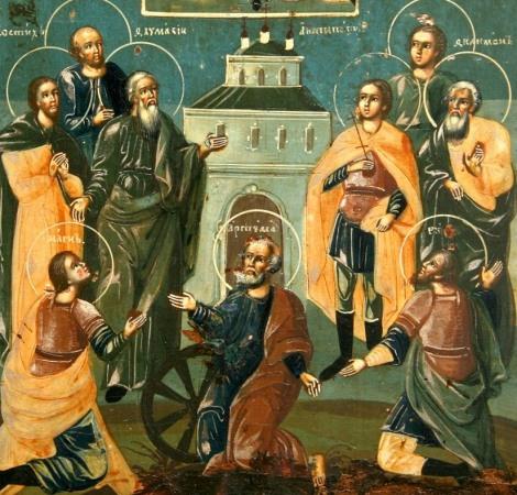 Sf 9 Mc Teognis, Ruf, Antipatru, Teostih, Artemas, Magnon, Teodot, Tavmasie, Filimon din Cizic 2.2